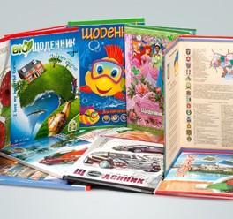 Schultagebücher
